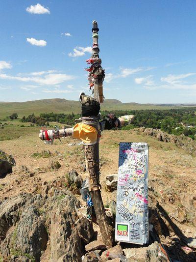 Cerro de la Amor